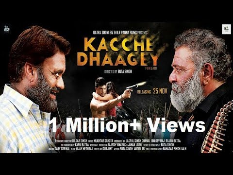 Official Song - Maggie | Kacche Dhaagey |Deep Jandu | Batra Showbiz | Latest Punjabi Movie Song 2016