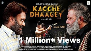 Official Song Maggie  Kacche Dhaagey Batra Showbiz  Latest Punjabi Movie Song 2016