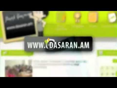 Նոր ֆիլմ Dasaran.am