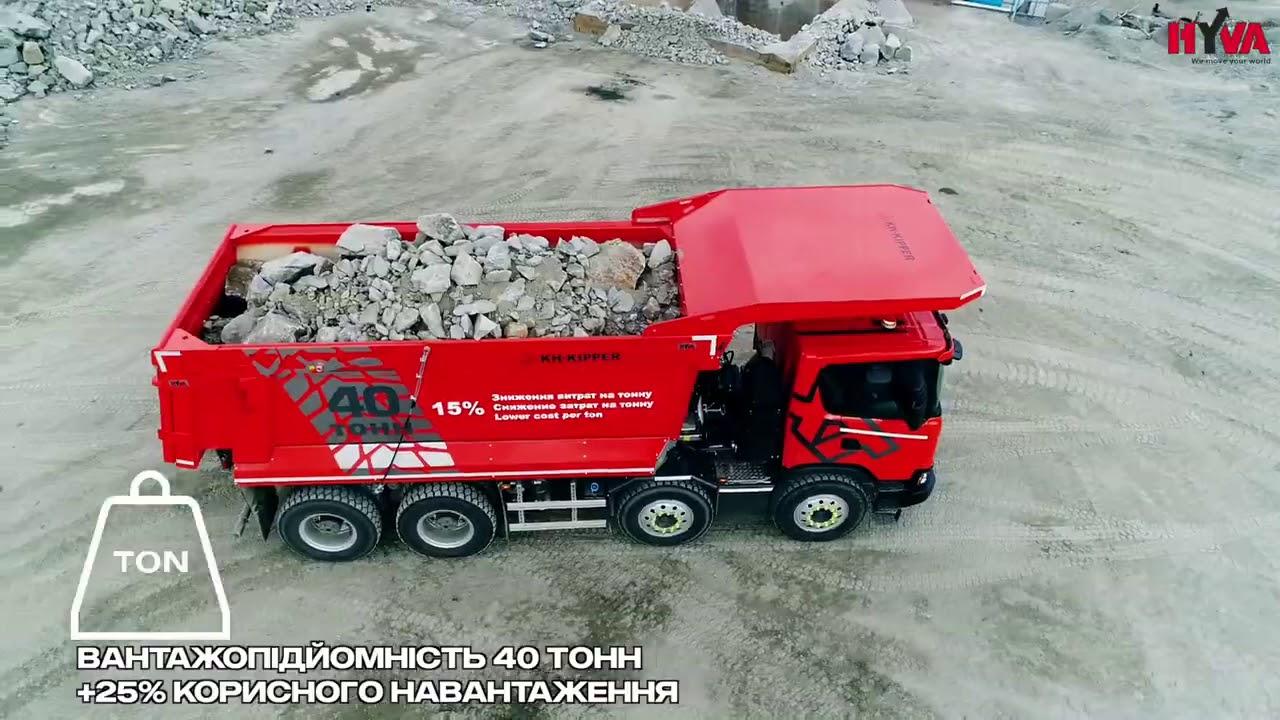 Важкий кар'єрний самоскид Scania G440 8×4 XT