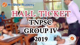 TNPSC Group 4 Hall Ticket 2019 Released | TNPSC, RRB, SSC | We Shine Academy