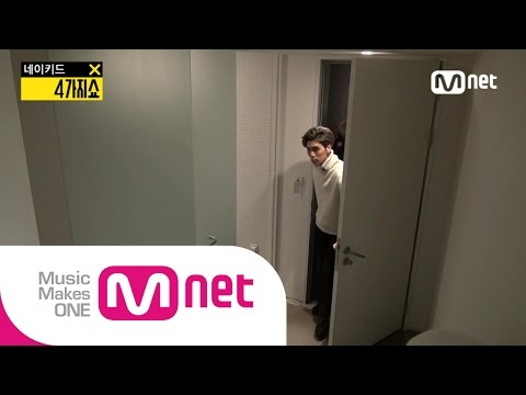 Jonghyun of SHINEE, singing in