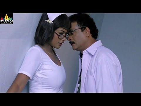 Mumaith Khan Romantic Scenes Back to Back | Telugu Movie Romantic Scenes | Sri Balaji Video