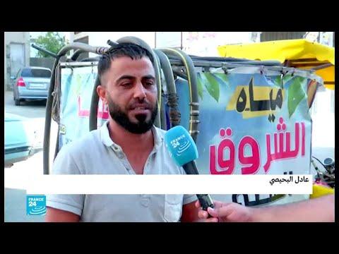 موظفون في غزة قطعت السلطة الفلسطينية رواتبهم..ما مصيرهم؟  - نشر قبل 2 ساعة