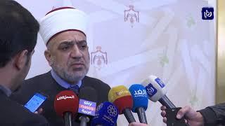 انطلاق أعمال الدورة الـ12 لمؤتمر وزراء الأوقاف والشؤون الإسلامية - (12/12/2019)