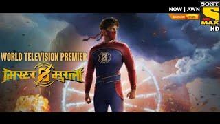 Minnal Murali ( Mister Murali ) Hindi Dubbed Confirm Release Date   Mister Murali Hindi Release Date