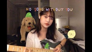 HONNE - no song without you (cover)