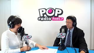 Baixar 2019-01-14《POP搶先爆》黃光芹 專訪 台南市議員 謝龍介