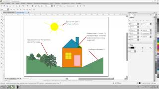 Лекция 3: Инструменты рисования в CorelDRAW X7