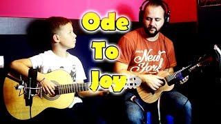 Ода К радости (гитара + укулеле) /  уроки гитары с Навигатором