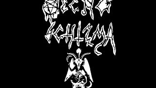 Necro Schizma - Bestial Lust