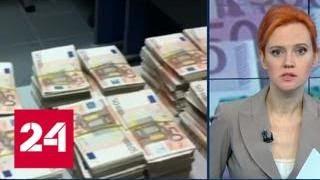 В женевскую канализацию спустили несколько десятков тысяч евро   Россия 24