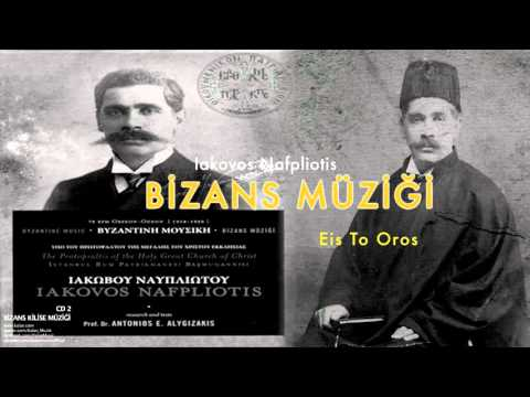Iakovos Nafpliotis - Eis To Oros [ Bizans Kilise Müziği 2 © 2008 Kalan Müzik ]