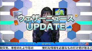 SOLiVE24 (SOLiVE コーヒータイム) 2017-12-13 13:31:31〜 thumbnail