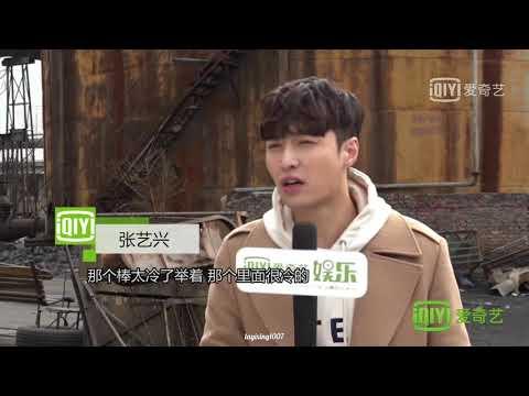 【張藝興】180308 Zhang Yixing Lay  - Iqiyi Interview 探班黃金瞳
