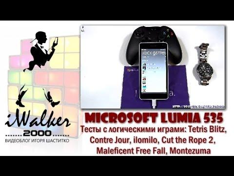 Игры:тесты Microsoft Lumia 535 в логических играх-Contre Jour,ilomilo,Tetris Blitz,Cut the Rope 2