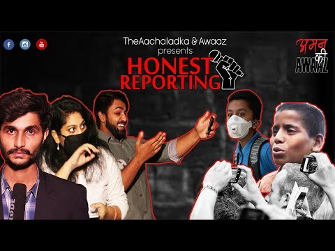 Honest Reporting Ep01 - TheAachaladka ft. Awaaz I Aman Ki Awaaz