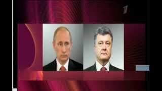Украина 07082014 1канал
