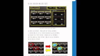 윤이콘 응축 제습기 사용설명서
