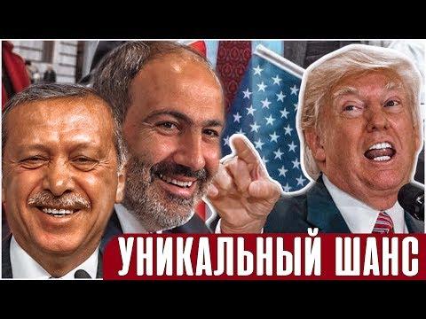 В Турции может существенно вырасти численность армян: уникальный шанс