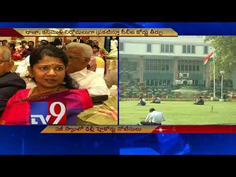 2G scam case : Delhi High Court notice to Raja, Kanimozhi on ED, CBI - TV9