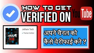 How to get verified on discord 2019 videos / Page 3 / InfiniTube