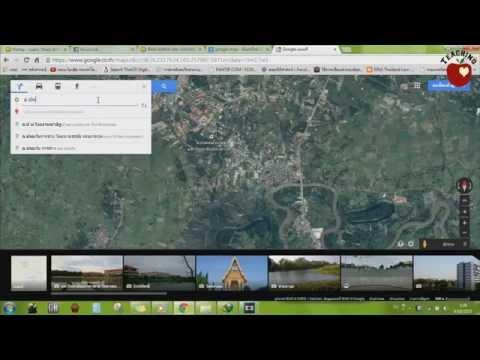 การวัดระยะทางและหาพิกัดแผนที่ โดยใช้ Google maps