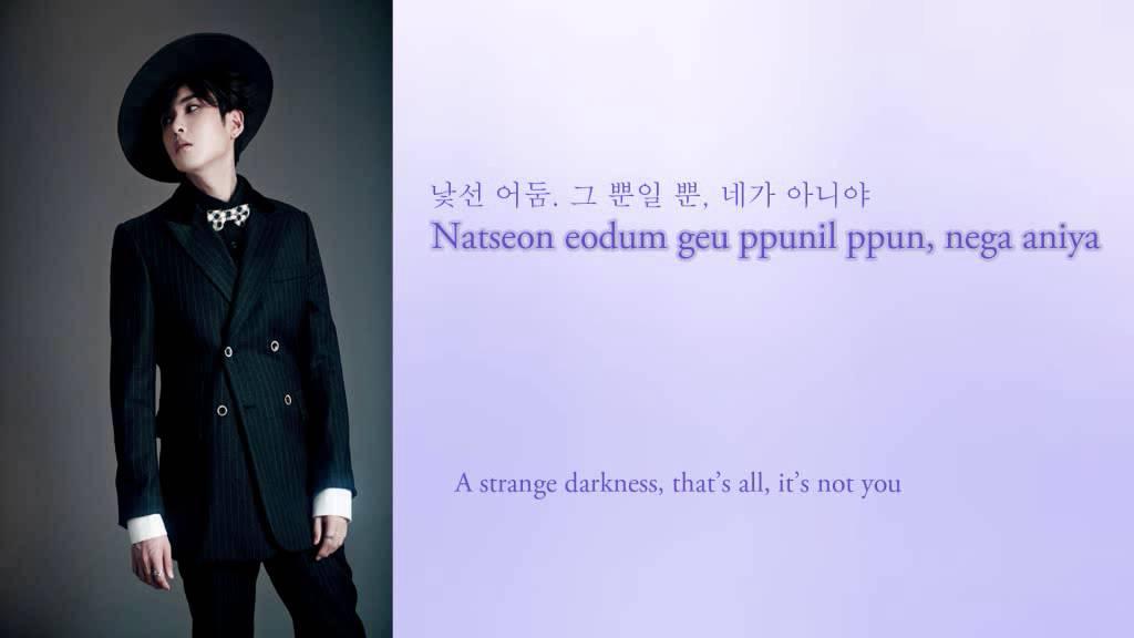 Lyric midnight blues lyrics : Super Junior - 춤을 춘다 (Midnight Blues) Lyrics (Hangul ...