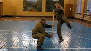 Работа с палкой и длинным шестом. Пластунский рукопашный бой, система боя Леонид Полежаев.