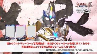 本イベントは終了いたしました。 http://m-78.jp/prism/2016/ 1/11(月・...