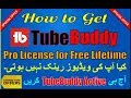 TubeBuddy - How to Crack TubeBuddy For Free Unlimited Access Pro Version | Best YOUTUBE SE0 tool