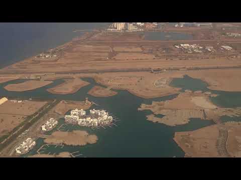 Приземление в Акабе / Landing In Aqaba