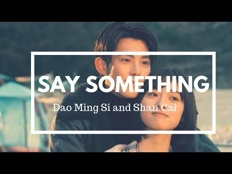Say Something- Meteor Garden 2018 (highlights)