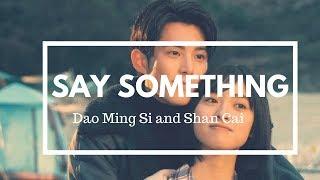 Say Something- Meteor Garden 2018 (highlights)