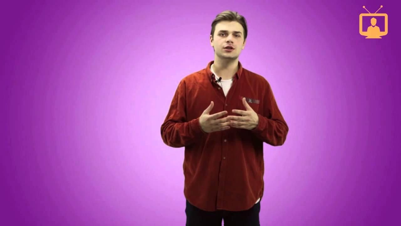 Избавление от зажимов. Актерское мастерство / VideoForMe - видео уроки