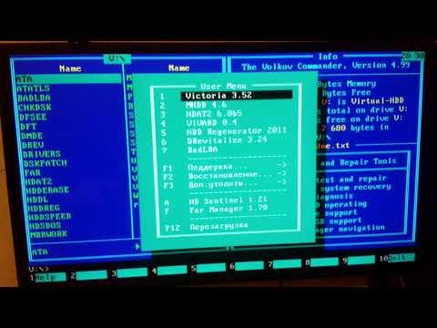 Как снять защиту от записи на диске с файловой системой ExFAT FAT32 FAT и почему она появилась