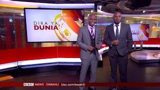 BBC DIRA YA DUNIA ALHAMISI 26.04.2018