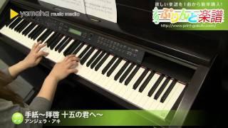 使用した楽譜はコチラ http://www.print-gakufu.com/score/detail/77378...