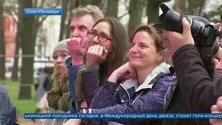 Смотреть видео Санкт Петербург на три дня превратился в столицу мирового джаза онлайн