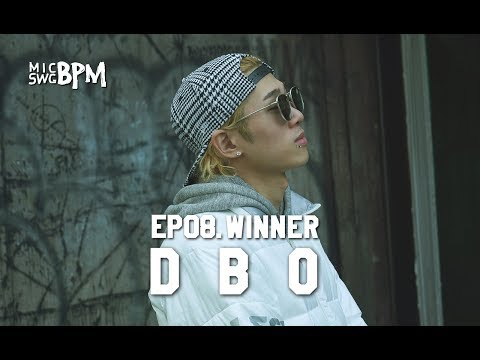 New Era x MIC SWG BPM  EP08 Dbo디보편 WINNER