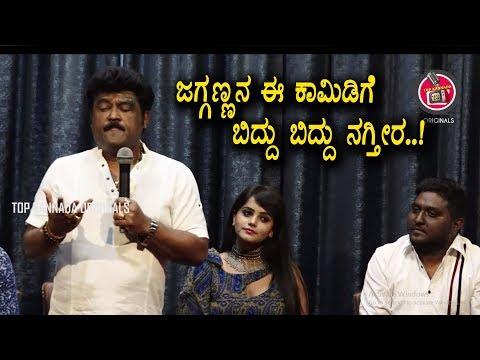 Jaggesh Very Funny Speech @ 8MM Kannada Movie Event | Jaggesh Comedy | Top Kannada TV