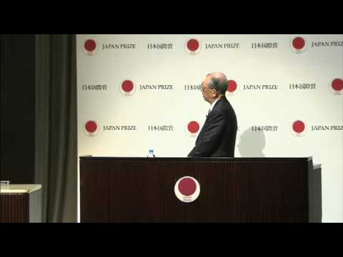 2010 Japan Prize Commemorative Lecture : Prof. Shun-ichi Iwasaki
