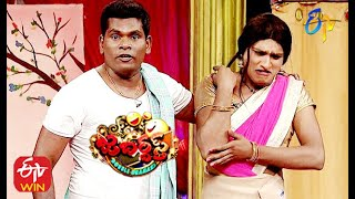Chammak Chandra Performance | Double Dhamaka | 14th June 2020 | ETV Telugu