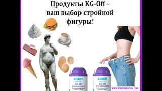витамины для похудения женщин