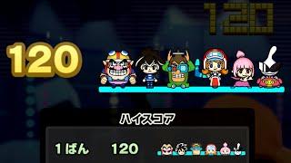 WarioWare: Get It Together! - Demo Score:120 (All Crews)