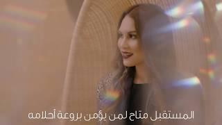 Mondrian Doha -  We Miss You