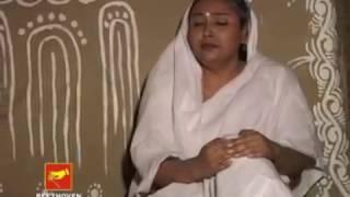 Kendona Maa Sochirani | কেঁদোনা মা সোচিরনি | New Bengali Devotional Song | Samaresh Pal | Beethoven