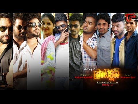 Protection   Telugu Comedy Short Film 2018   Fun Bucket Bharat   Mahesh Vitta   Directed By Benny