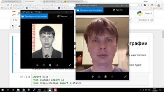 постер к видео Распознавание человека по лицу | Проекты по нейросетям