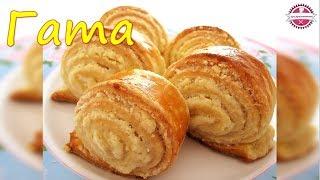 🔴 Гата | как приготовить гата | песочное печенье |